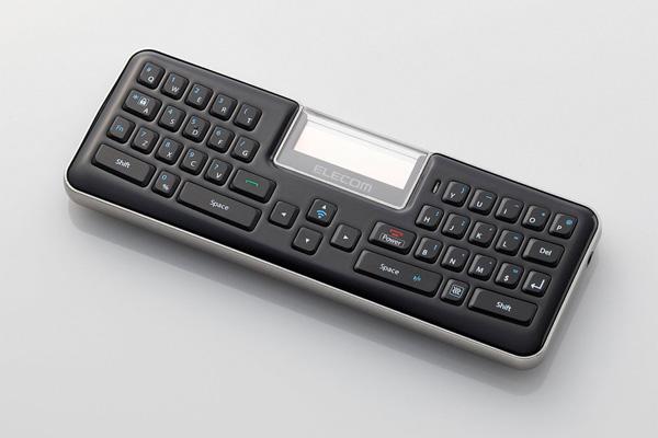 Products I love! 多機能無線キーボード 「マルチデバイスBluetoothキーボード」