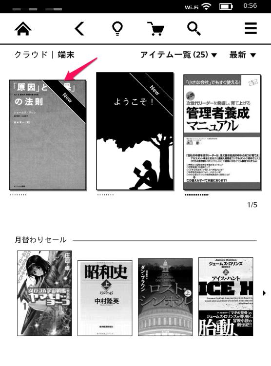 screenshot_2013_08_29T00_56_44+0900