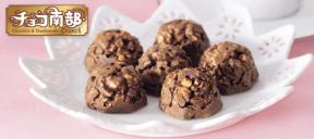 和菓子のイノベーション!南部せんべいとチョコがコラボしたお菓子『チョコ南部』がオススメ