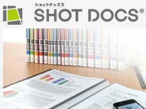あなたの書類を華麗にロックオン!スマホと連携する魔法のクリアファイルが発売『SHOT DOCS(ショットドックス)』