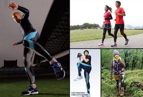 あなたの年齢と体力とスポーツの関係は大丈夫?ミズノがスポーツタイツ 『バイオギアタイツ BG8000』を8月発売