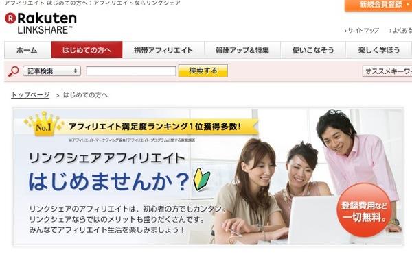 20120410 link1