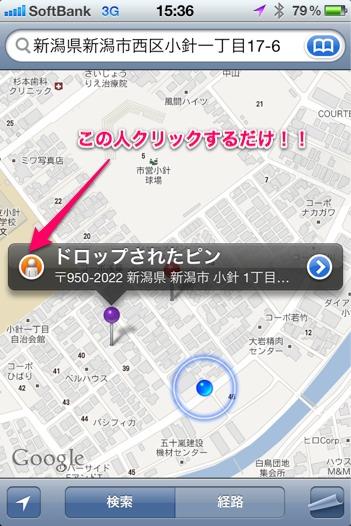 20120412 map1