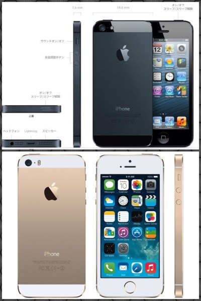 iPhone5のケースをiPhone5sに流用する際の2つの注意点