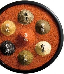 旨い七味に出会いたいなら『根元 八幡屋礒五郎』の七味を食べてみよ!
