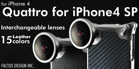 iPhoneを超本格的一眼レフ化に!これが一眼レフケースだ!