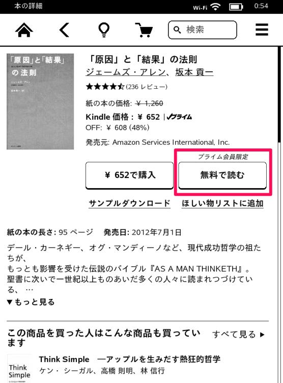 screenshot_2013_08_29T00_54_34+0900