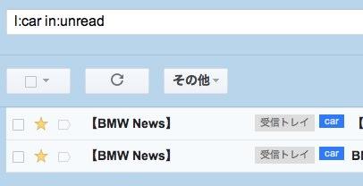 検索結果  tooru19 gmail com  Gmail 3