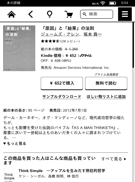 screenshot_2013_08_29T00_54_28+0900