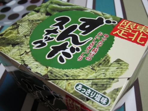 新触感!ふわっと枝豆が香る絶妙な塩加減のスナック『東北限定 ずんだスナック』