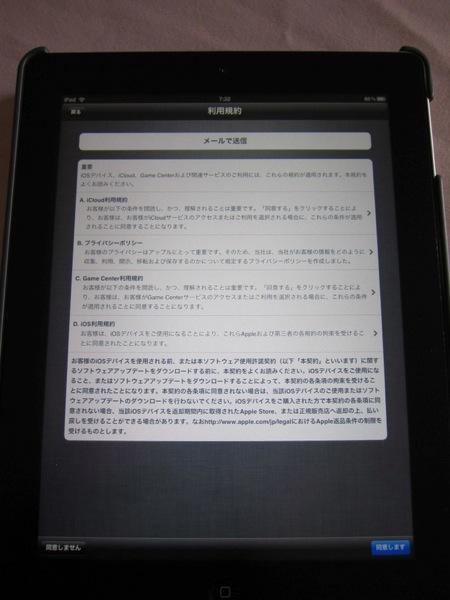 IMG 9727
