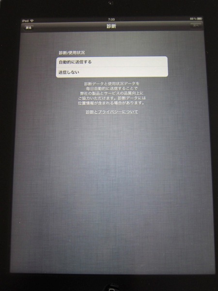 IMG 9731