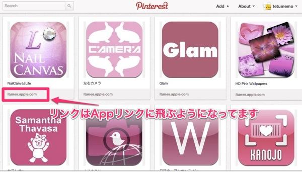 Pink iPhone App