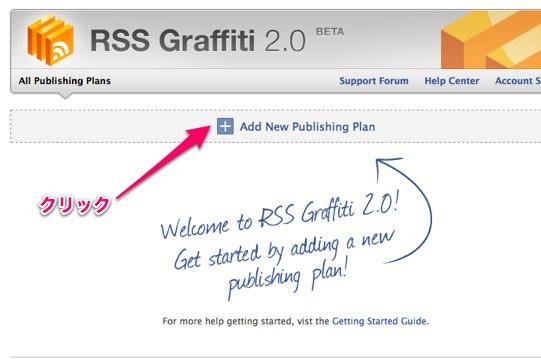 RSS Graffiti 1