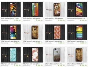 ハイクオリティすぎるiPhone5専用ケース『At wood Design』。もう輸入決定!