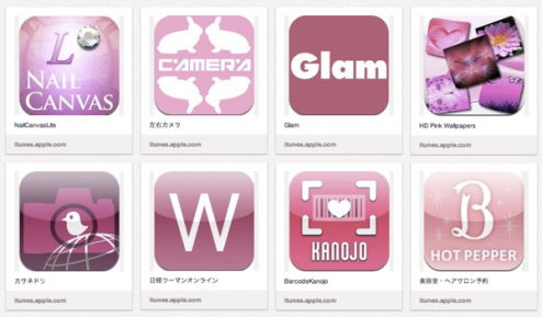 色分けしたiPhoneアプリ紹介はPinterestと相性抜群!ピンク色に染まったカワイイボード『Pink iPhone App』