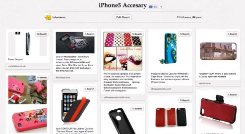 iPhone5のケースやアクセサリーをPinしまくっているボードを作りました♪ 〜随時更新中!〜