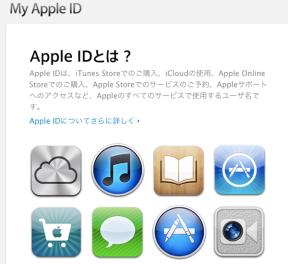 """皆さんは大丈夫!?『Appleが推奨する8つのパスワード強化チェックリスト』に該当していたので""""すぐに""""「Apple ID」のパスワード変更した。"""
