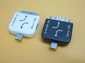 旅行や出張にお役立ちアイテム!iPhoneとAndroid、同時に充電&通信できるUSBアダプター