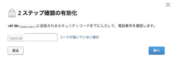 スクリーンショット 2012 12 24 22 36 23 2