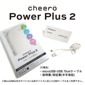 超大容量バッテリー「cheero Power Plus 2 10400mAh」、LEDライドが意外と役立つぞ!