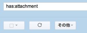 検索結果  tooru19 gmail com  Gmail 4