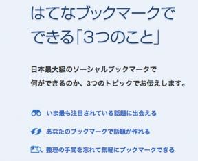 "au版iPhoneに表示される""○""(まる)印の原因と解消手順"