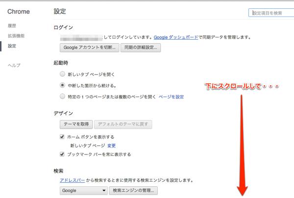 スクリーンショット 2013 04 09 23 51