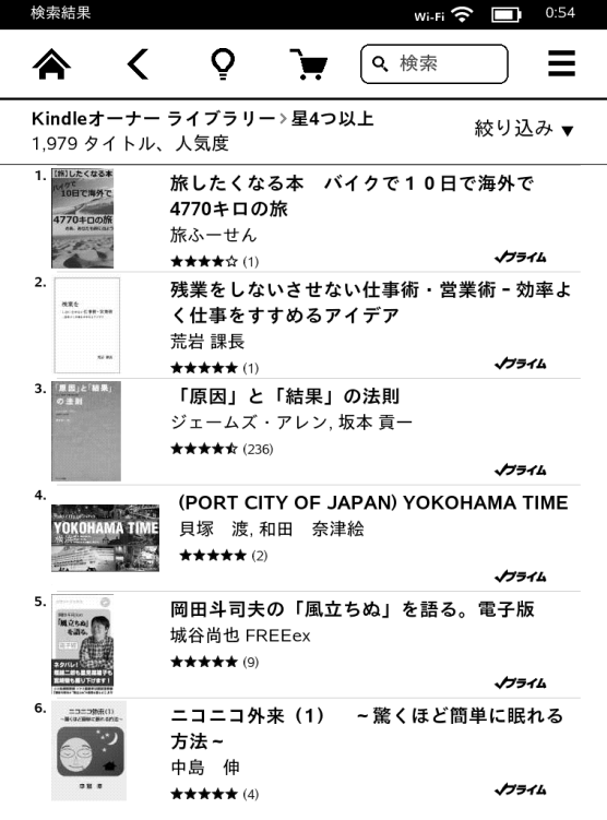 screenshot_2013_08_29T00_54_22+0900