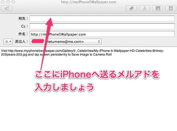 超簡単!たった3項目でiPhone5用壁紙が作れちゃう「Myiphone5wallpapercom」に魅了されたよ