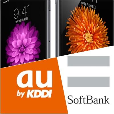 iPhone6Plus 128Gを買うぞ!auで機種変更するのかソフトバンクへ乗り換えするか本気で計算したら明確なことが判明!