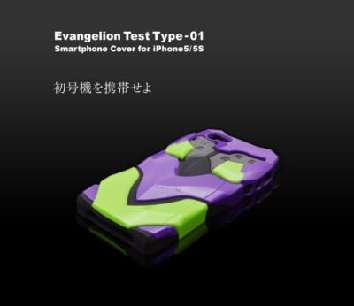 ヱヴァンゲリヲン新劇場版スマートフォンカバーiPhone5S用「初号機見参」