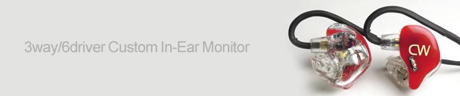 カナル型イヤホンが合わない人必見!音にこだわるならまずは耳の形から、『高解像度カスタムイヤーモニター 3way/6driver Custom In-Ear Monitor』発売