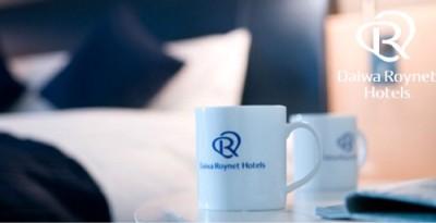 他のビジネスホテルとはサービス精神が違う、ダイワロイネットホテルにベタ惚れした!