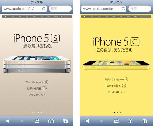 またまた乗り換えようかな、ついにdocomoからiPhone発売決定!