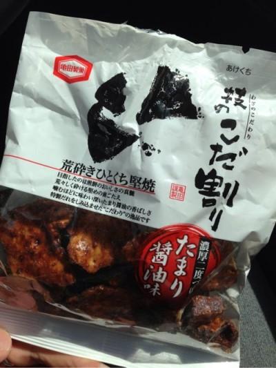 超頑固なせんべい「技のこだ割り」、色んな意味で攻撃的すぎ!でも大好き亀田製菓