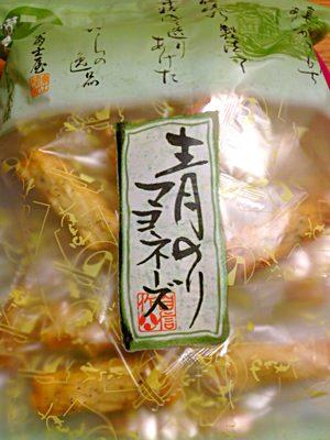 草加の富士あられ本舗の一品、青のりマヨネーズをガリッと食らう