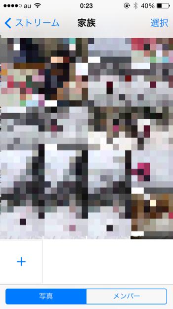slooProImg_20140209003904.png