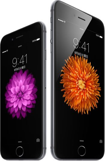 auが頑張りすぎ!iPhone5からiPhone6に機種変更したら今より支払い安くなったぞ