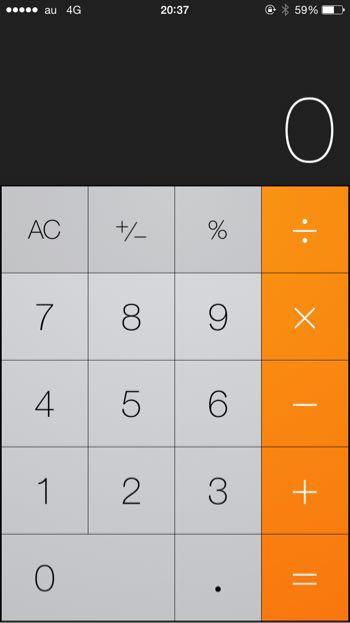 iPhoneの電卓で「フリックで数字を消す」小技がメチャクチャ使いやすい
