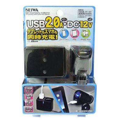 車でiPhoneもiPadも充電するならセイワのセパレート式DCソケットがオススメ!