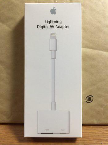 iPhone6やiPadAirをプロジェクターにつないでプレゼンするなら「Apple Lightning Digital AVアダプタ MD826AM/A」がベストマッチ