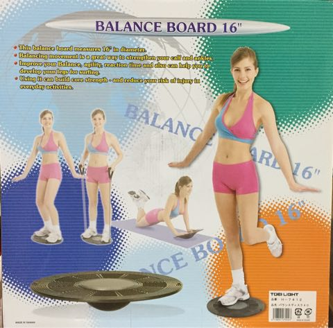 体幹は手軽に鍛えられる!なんでも「バランスボード」のうえで過ごすだけっ!