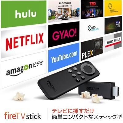 Amazon好き急げ〜!「Fire TV Stick」が9月26日まで3,000円OFF!プライム・ビデオをテレビで見たいなら即ゲット!