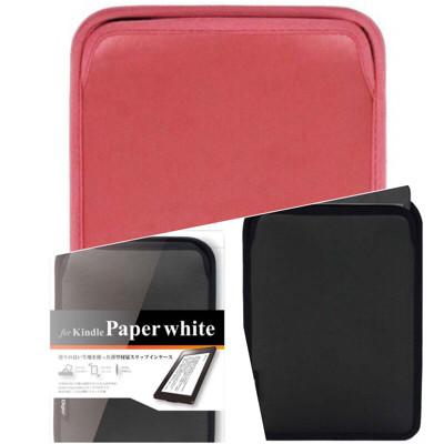KindlePaperWhiteを裸で持ち歩くためのケースはこれだ!「Digio2 電子書籍リーダー用 スリップインケース (Kindle Paperwhite対応) 」がbag in bagに最適