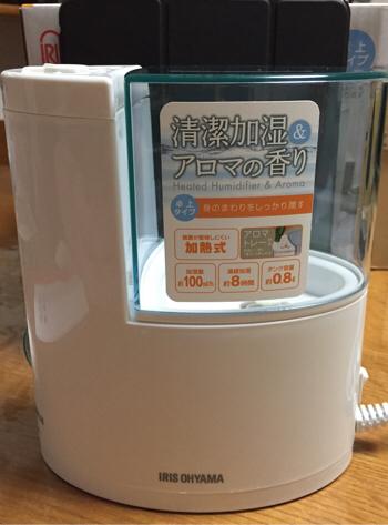 臭さから解放!アマゾンで1番売れ筋のスチーム式加湿器「アイリスオーヤマ 加湿器 加熱式 アロマ対応 グリーン SHM-100U」がシンプルで最高