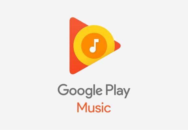 GooglePlayMusicは予想以上に好感触!今なら月100円で3ヶ月トライアルだ!これはやるしか無い!