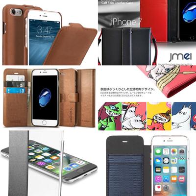 オシャレでスタイリッシュなiPhone7とiPhone7Plus用の手帳型ケースを厳選紹介!