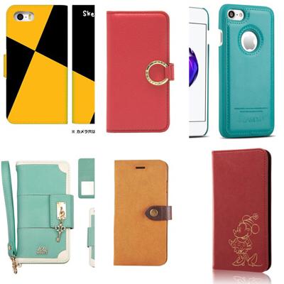 iPhone7用のカワイイ手帳型ケースお好きですか?心くすぐるケースを大胆ピックアップ!
