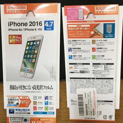 iPhone7のローズゴールドに合うSpigenの超軽量クリスタルケースを装着!ジャストフィット感が気持ちいい!